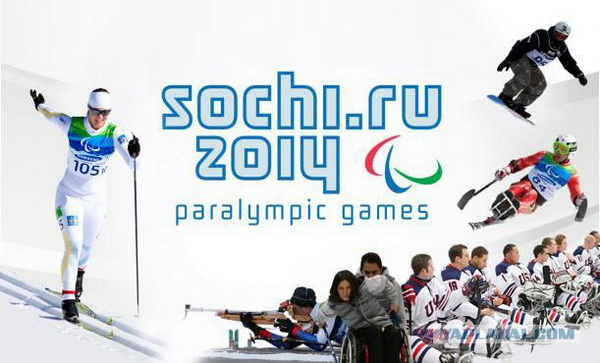 The cultural program of Paralympic games in Sochi will surprise the audience with bright statements