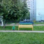 The Trojan Horse for inhabitants Konkovo