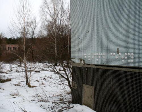Graffiti for blind